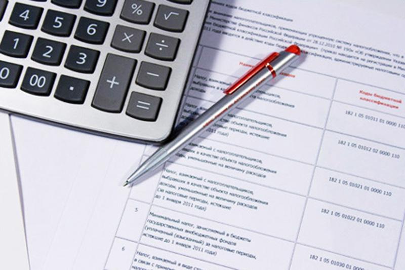 Классификация по кбк на обучение 44 фз закрытие месяца 1 с налога на прибыль
