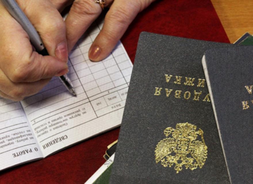 Государственная служба конкурс на замещение вакантных должностей башкортостан