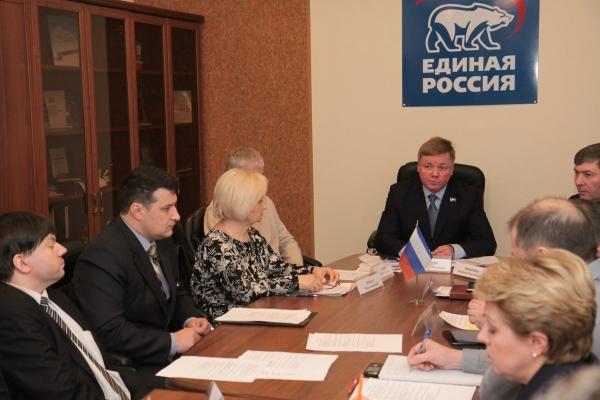 приёмная председателя правительства рф медведева в хабаровске