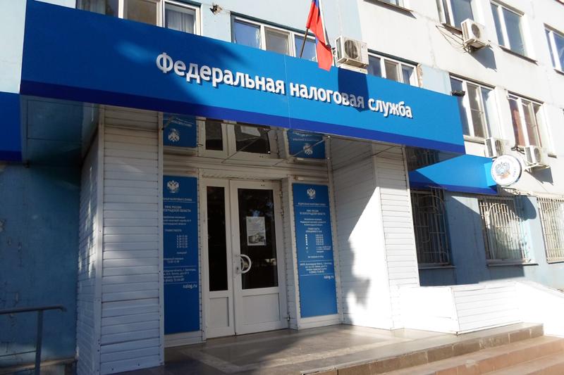 Отдел взыскания задолженности налоговая инспекция межрайонная