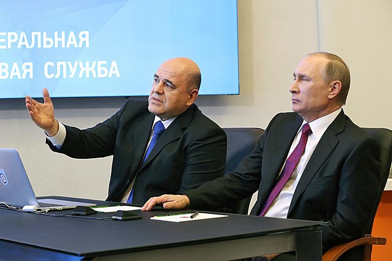 Михаил Мишустин рассказал Владимиру Путину о современных технологиях в налоговом администрировании