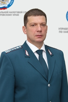 Руководитель налоговой службы по городу хабаровску