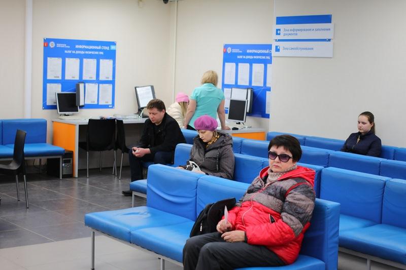 В Пермском крае начала свою работу новая налоговая инспекция ФНС  В Пермском крае начала свою работу новая налоговая инспекция