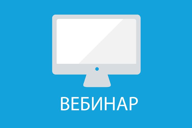 Картинки по запросу Журнал «Налоговая политика и практика» 22 мая проводит вебинар на тему «Переход на новый порядок применения ККТ».