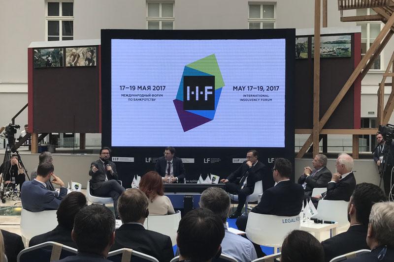форум по банкротству 2017