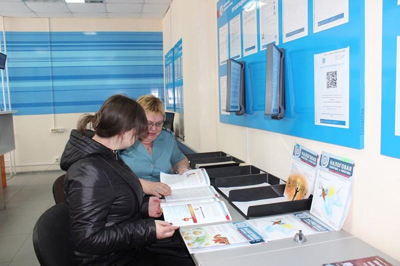 12 января 2016 года в ифнс россии по гсмоленску пройдет