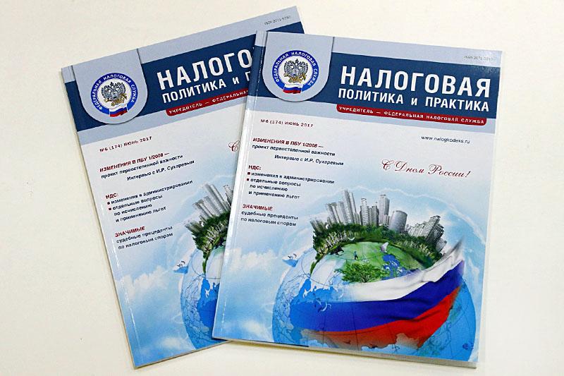 ФНС России и суды подтвердили правомерность проведения повторной выездной налоговой проверки