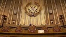 Верховный Суд РФ подтвердил правомерность привлечения к налоговой ответственности при возмещении НДС в заявительном порядке   ФНС