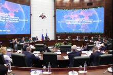 Михаил Мишустин принял участие в заседании Госкомиссии по противодействию незаконному обороту промышленной продукции   ФНС