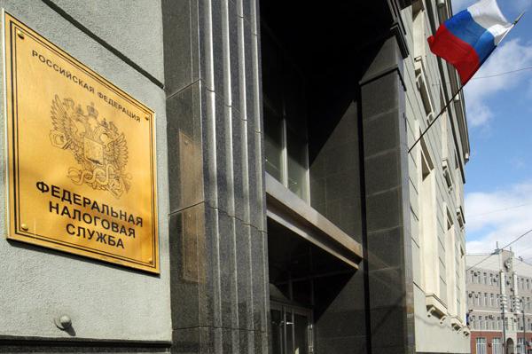 ФНС будет размещать насвоем сайте сведения одолгах иштрафах компаний