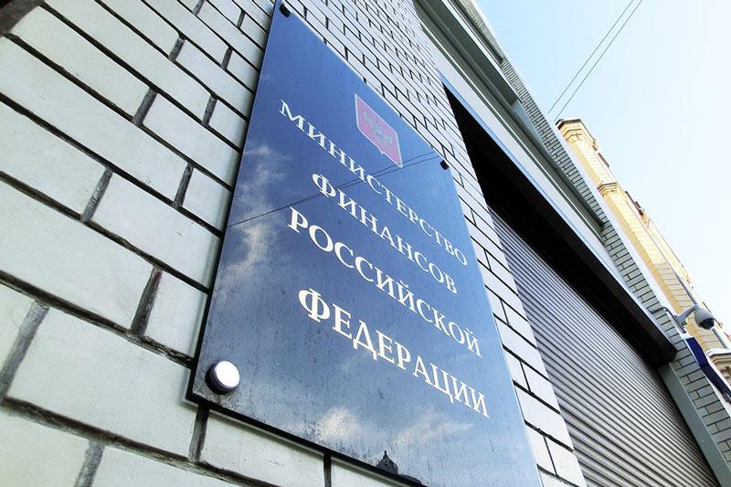 Минфин России дал разъяснения по учету транспортного налога и платы в систему ПЛАТОН в составе расходов по налогу на прибыль