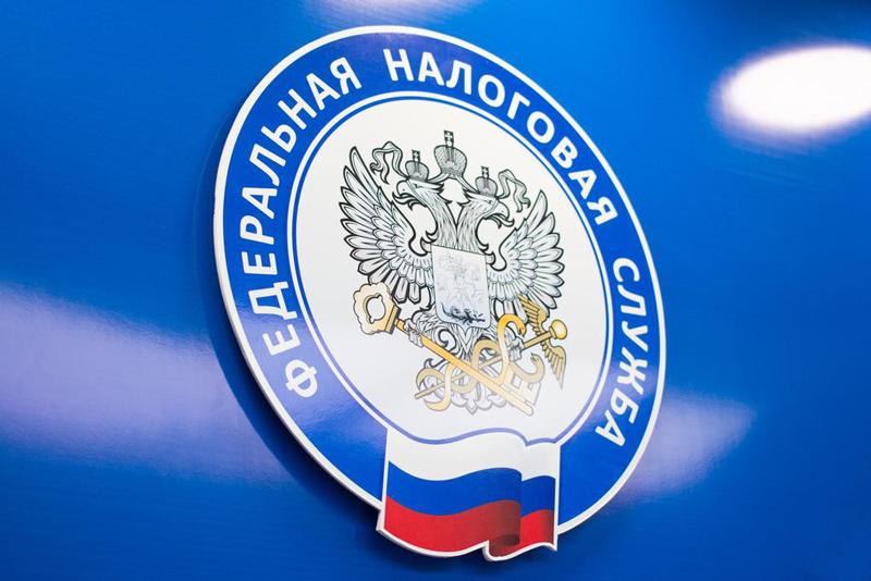 Скачать Программу Налогоплательщик 2016 Бесплатно Фнс России - фото 2