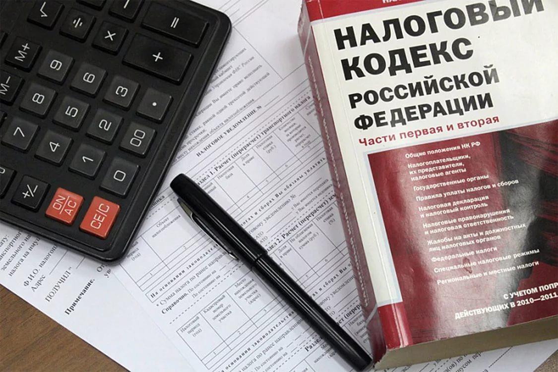 срок уплаты налога на имущество физ лиц 2013 оренбургская область