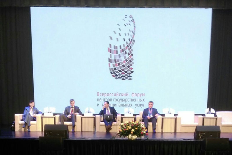 Форум МФЦ вКалининградской области собрал уполномченных 70 регионов Российской Федерации