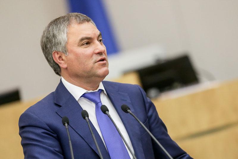 Сегодня в Российской Федерации - День рабочего налоговых органов