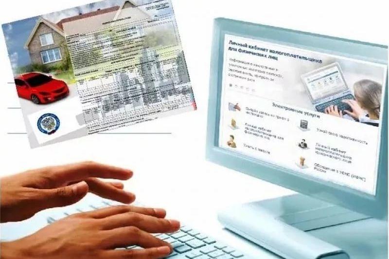 Налоговая служба отвечаем на вопросы по имущественным налогам  Налоговая служба отвечаем на вопросы по имущественным налогам физических лиц