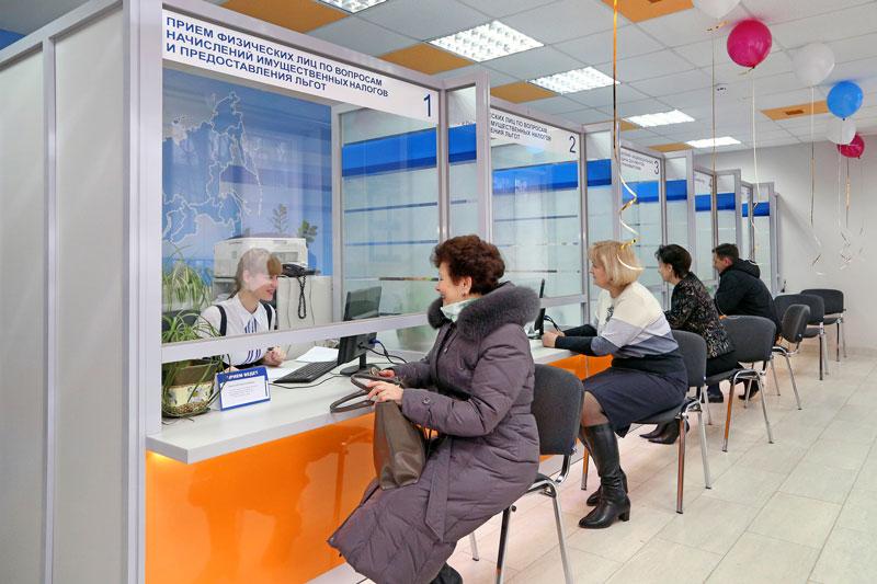 Комиссия КабминаРФ поддержала законодательный проект овозможности платить налоги вМФЦ