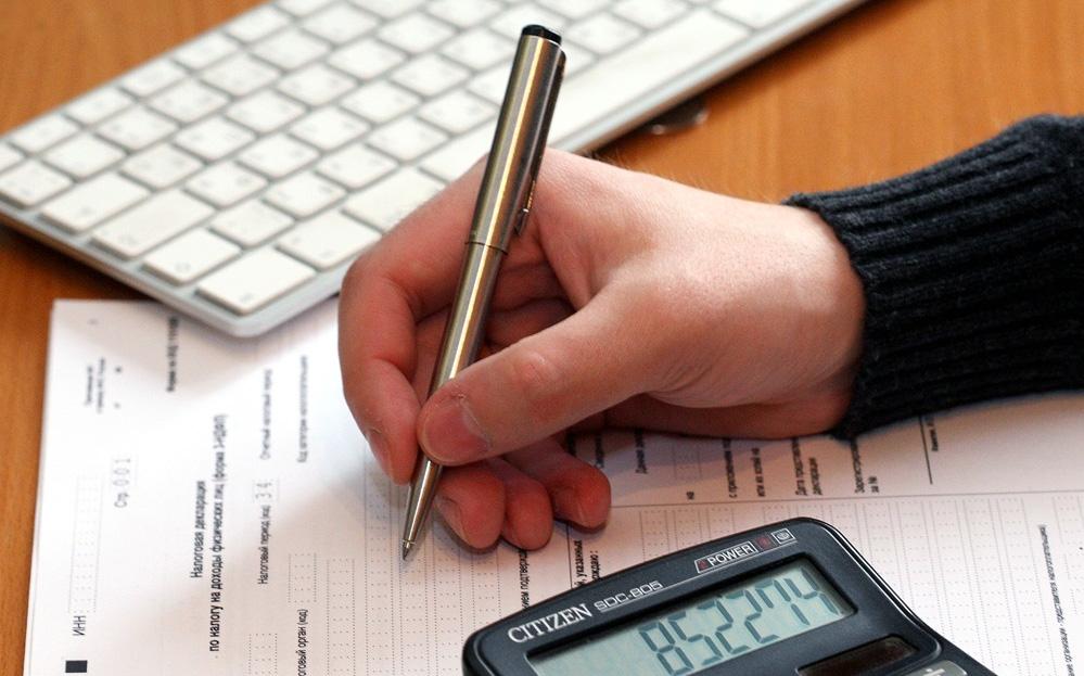свежие новости ремонт офиса налоговый учет Прекрасное исполнение,не
