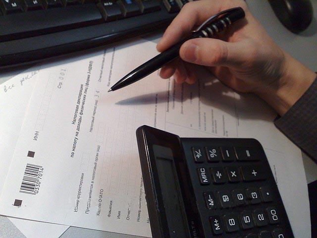 онлайн курсы бухгалтеров дистанционное обучение