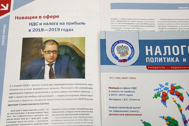 Выборы в Украине: дата следующих выборов, прогнозы экспертов изоражения