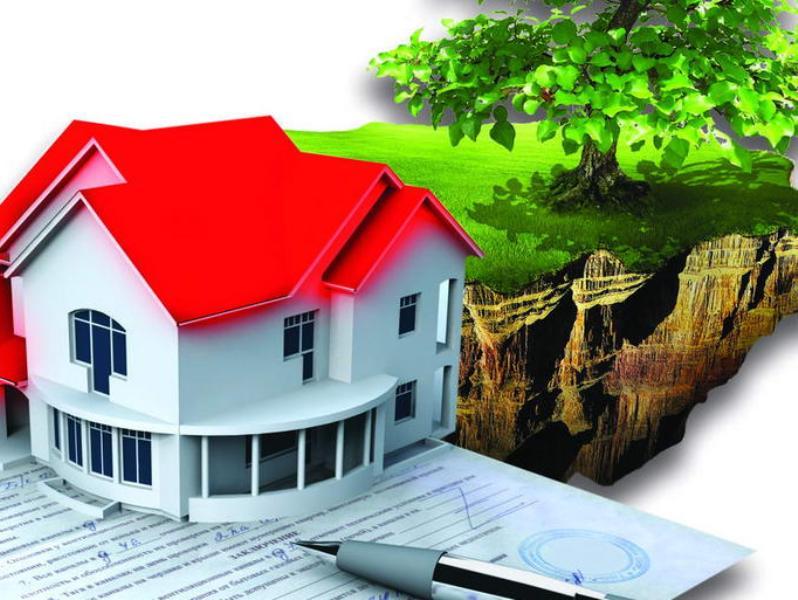 государственный учет и регистрация земельных участков