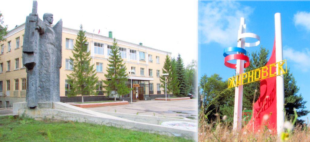 знакомства в волгоградской области жирновск