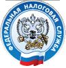 Официальный сайт УФНС России по Ханты-Мансийскому автономному округу-Югре.